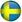 Швеция (Sweden)
