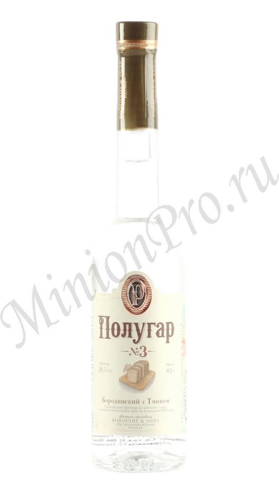 Миньон Полугар №3 Бородинский с Тмином водка шкалик Polugar №3 мини бутылка