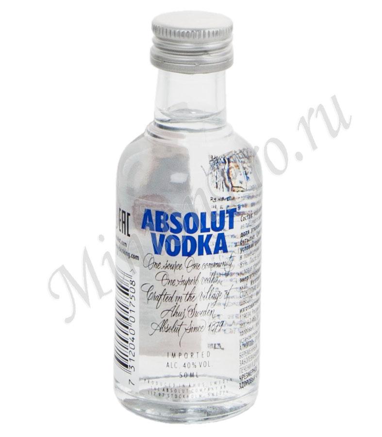 Миньон Absolut водка Абсолют шкалик мини бутылка